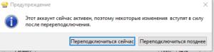 psi file transfer